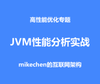 JVM内存溢出分析实战:手把手教你如何分析!
