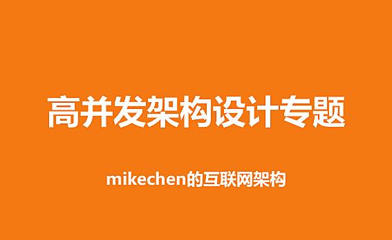 【深度揭秘】百度、阿里、腾讯内部岗位级别和薪资结构-mikechen的互联网架构师之路